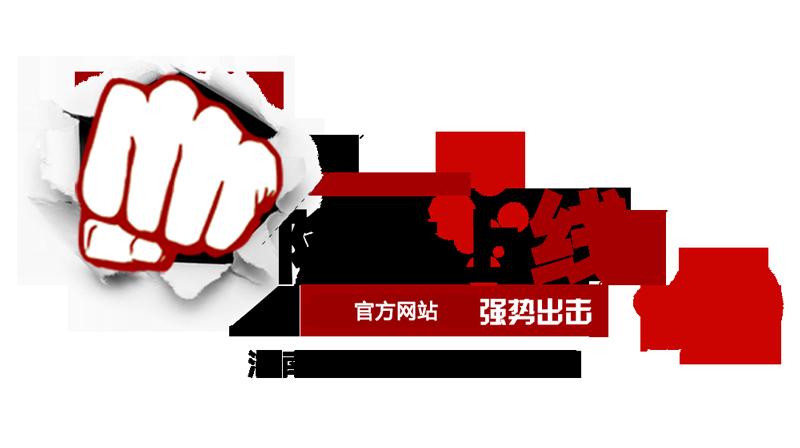 湖南行胜万博手机版max有限公司,湖南广场万博手机版max,不锈钢万博手机版max