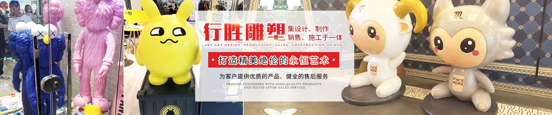 湖南行胜万博手机版max有限公司_湖南广场万博手机版max|不锈钢万博手机版max